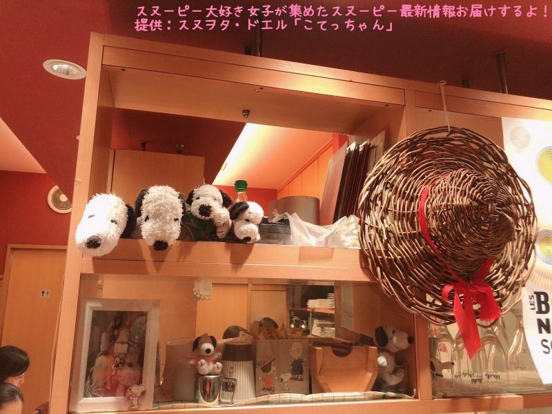 スヌーピー洋食屋ラミ83ぬいぐるみ兵庫県神戸人気店内かわいい2