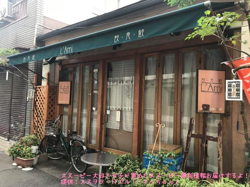 スヌーピー洋食屋ラミ85兵庫県神戸人気定休日ぬいぐるみ室内飼い