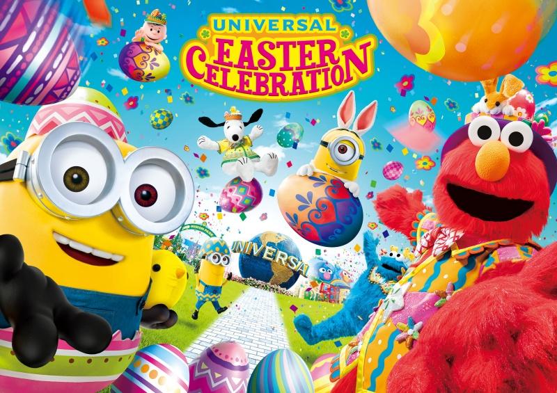 スヌーピーUSJユニバイースター2021春ウッドストック卵かわいいWEB配信1