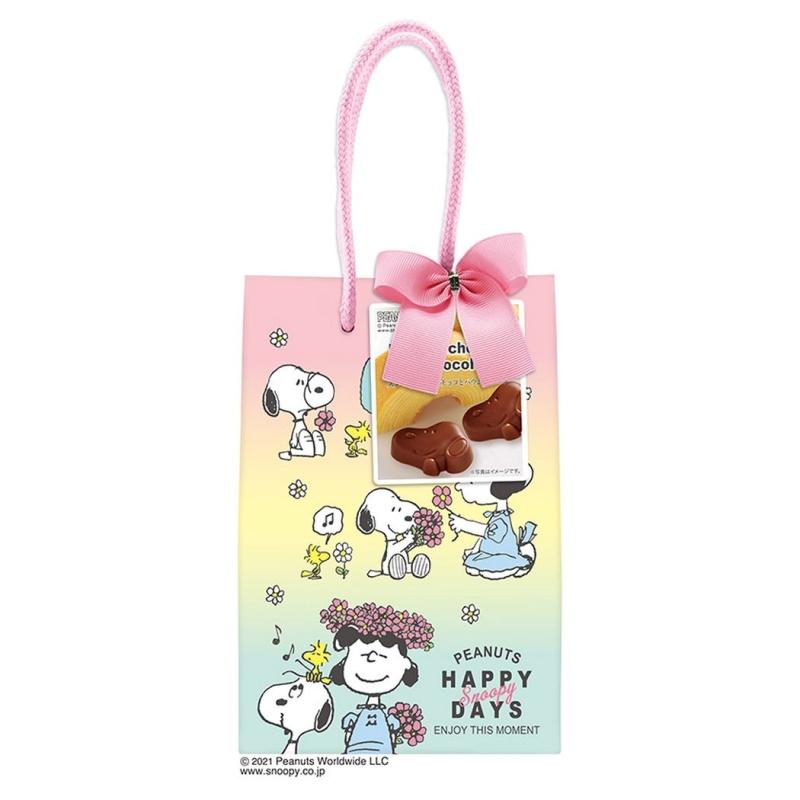 スヌーピーホワイトデー2021春お菓子HAPPYDAYSレインボーパステル3