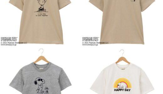 スヌーピーのPLAZA限定Tシャツ2021♡ジョークールやチャーリーなど勢ぞろい!