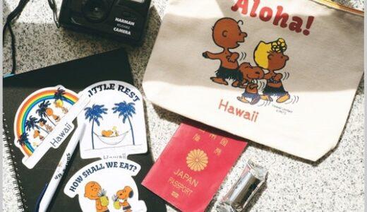 ハワイ限定♥日焼けスヌーピーがついにオンラインに登場!