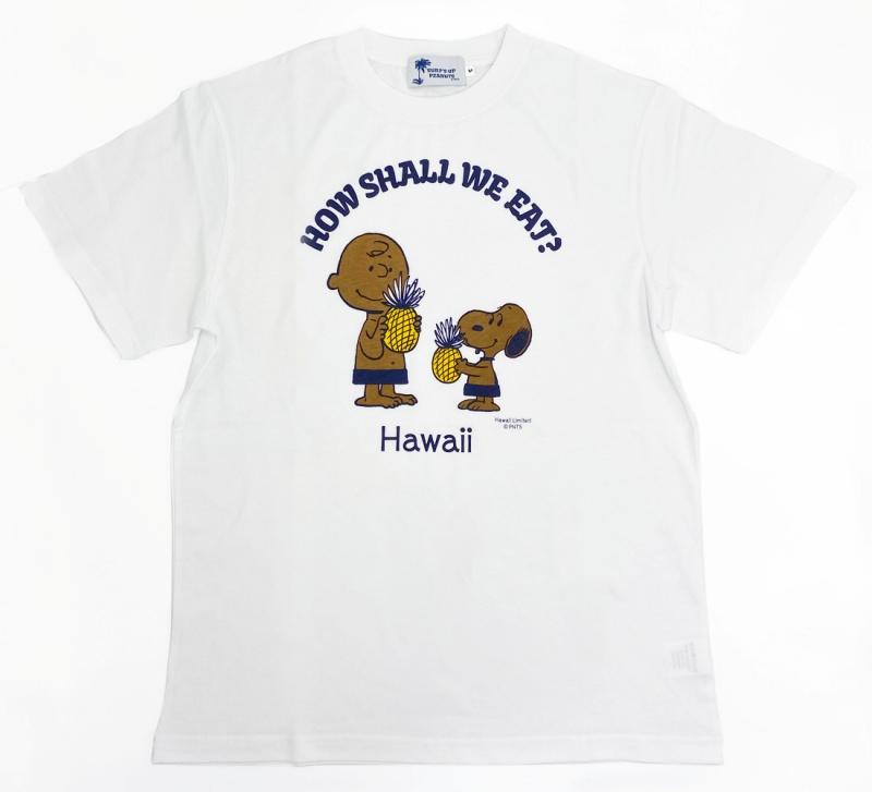日焼けスヌーピーハワイ2021夏サーフズアップピーナッツかわいいTシャツ3