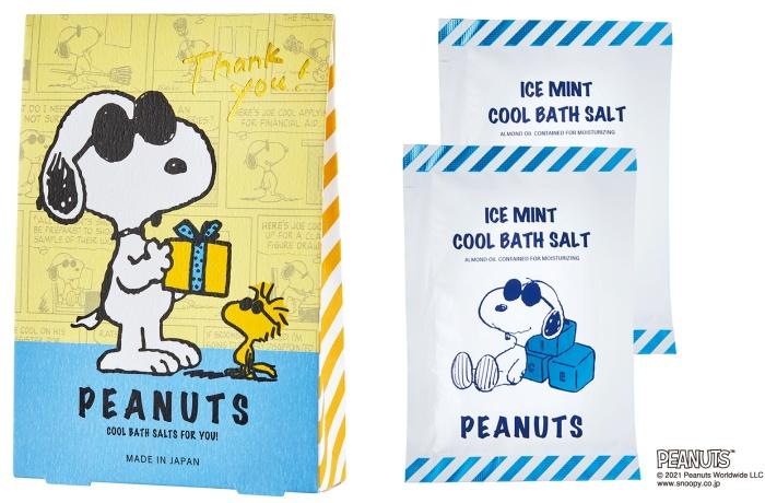スヌーピージョークール2021バスソルト入浴剤かわいい涼しいアイスミント2