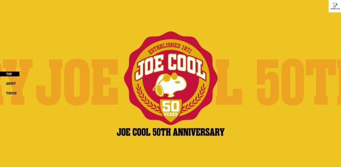 スヌーピージョークール2021年50周年記念アニバーサリー特設ページ
