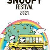 うめだスヌーピーフェスティバル2021大阪阪急百貨店黄色スクールバス